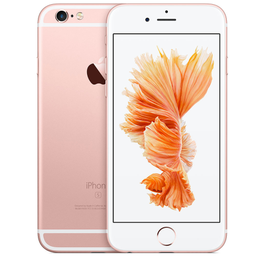 iPhone 6s Plus 64 Or Rose